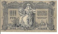RUSSIA, 1000 RUBLES / ROUBLES, P#S418, 1919