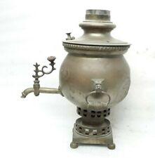 Antique Rare Original Old Many Hallmarks Copper Russian Samovar Water Boiler MP
