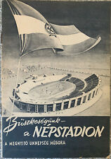 More details for 'the opening of the napstadion' (budapest/hungary)