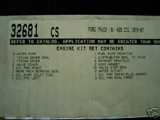 FORD 429 7.0 HD MD LN700 FULL GASKET SET 32681CS
