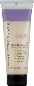 Body Wash by Deep Steep, 8 oz Lavender Chamomile