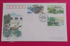 China T164 Imperial Summer Resort heritage 承德避暑山庄, FDC A