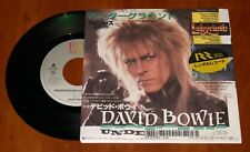 "DAVID BOWIE UNDERGROUND LABYRINTH *RARE* 7"" VINYL SINGLE 1986 PRESSING JAPAN"