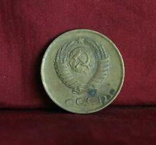 1961 Russia 3 Kopeks Bronze Aluminum World Coin USSR Soviet Russian
