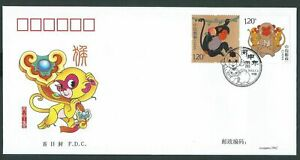 China 2016 -1 New Year of Monkey FDC Zodiac   猴年 fDC A