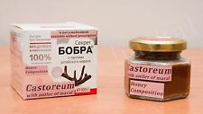 Castoreum & maral antler & honey composition, potency, sexual vigor, libido 100g