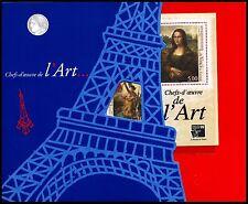 Bloc 23 bis CHEFS D'ŒUVRE DE L'ART, Neuf ** = Cote 50 € / Lot Timbres France