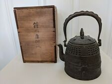 Raindrop pattern, Japanese Teapot (Tetsubin) with original box. Good condition.
