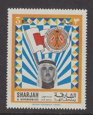 SHARJAH - 1968 3r. Air. Definitive (1v)  UM / MNH