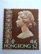 1973 Hong Kong $2 Queen Elizabeth Green & Brown used Mi.282, A7C12