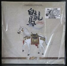 Inflames Toys 1/6 A Journey To The West White Dragon Horse