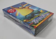 アタゴオルは猫の森 DVD Atagoru Cat Forest 2-Disc Box Set R2 Japan Import Anime MINT!