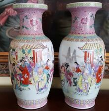 Old Rare Antique Beautiful Mirror Pair Chinese Porcelain Vases, Hand Painted 18""