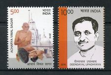 India 2016 MNH Acharya Vimal Sagar & Deendayal Upadhyaya 2v Set Stamps