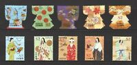 JAPAN 2017 KIMONO WORLD OF JAPANESE TRADITIONAL CULTURE COMP. SET 10 STAMPS USED