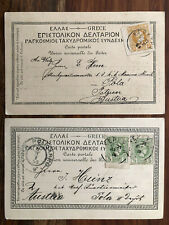 2 X GREECE GREEK OLD POSTCARD KEPRY COLLECTION LOT !!