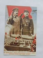 More details for wwii soviet postcard with joseph stalin