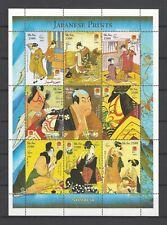 Somalia 2001  Japanese Prints  MNH Souvenir Sheet-Unlisted
