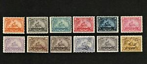 #R161-R172 Complete Set of Used Battleship Stamps