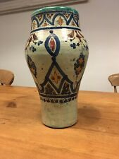 ANTIQUE ISLAMIC , MIDDLE EASTERN VASE , Coil Pot, SIGNED ON BASE