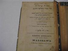 1860 Warsaw GEMUL ATALYAH by David Franco-Mendes DRAMATIC HEBREW POEM rare !