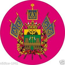 Automobile car sticker. We are Cossacks! Coat of arms of the Kuban Cossacks.