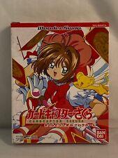 Rare Vintage Collectible Game Cardcaptor Sakura WonderSwan Bandai Complete Mint