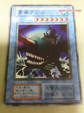 e78 Yugioh Yu-Gi-Oh Fortress Whale Japanese Super Rare