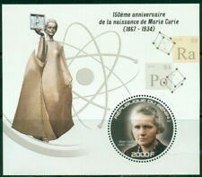 2017 Marie Curie S/S Nobel prize Physics Chemistry Science  MNH