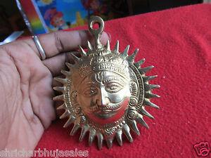 Vintage Tribal Solid Brass Hindu SUN GOD SURYA Mask Figurine Statue Collectible.