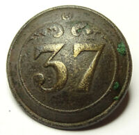 BOUTON SECOND EMPIRE XIXème SIECLE - 23 mm