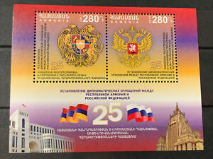 Armenia 2017 MNH Stamp SS Relations With Russia