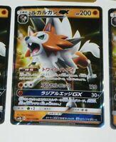 POKEMON JAPANESE CARD RARE HOLO CARTE Lycanroc GX RR Full Art SM8b 061/150 MINT