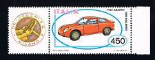 ITALIA 1 FRANCOBOLLO MACCHINA FIAT ABARTH AUTO APP. 1985 nuovo**