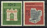 Germany Stamp - Palace gate or Telecommunications building Stamp - NH