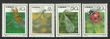 CHINA 1992 INSECTS 4v MNH