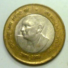 India 10 Rupees 2008-2009 COMMEMORATIVE Bi-Metallic 'Nice Details'.