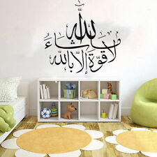 islamic wall sticker quotes muslim arabic islam decals god allah quran mural art