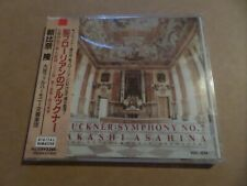 Takashi Asahina - Bruckner: Symphony No.7 Japan Import CD RARE! SEALED!