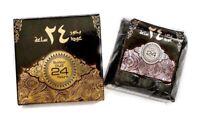 Details about  /Bukhoor SANDAL,Hami Incense Decor Smell Original Wood Dubai Bakhour Fragrance Tp