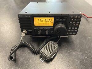 icom ic- 718 ham amateur radio transceiver