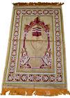 Prayer Rug Carpet Islamic Muslim Salah Meditation Mat Turkish Portable Beige