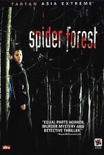 Spider Forest - Used DVD - Cool Rare Korean Horror