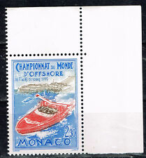 Monaco Famous Speed Boat Rase stamp 1990 MNH