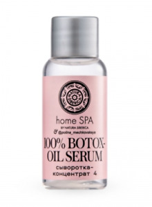 """NATURA SIBERICA🌿HOME SPA """"100% BOTOX-OIL"""" PHASE4 CONCENTRATED SERUM 30ML/1 OZ"""
