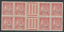 India Travancore 1943 2ca on 1 1/2ch perf 12.5 MNH Gutter block of 8 SG 73