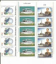 THAILAND STAMP BOOKLETS MNH