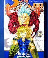 The Seven Deadly Sins Vol.33 Nanatu no Taizai /Japanese Manga Book  Comic  Japan