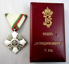 RARE BULGARIAN KNIGHT'S CROSS ROYAL ORDER FOR CIVIL MERIT 5th CLASS BORIS III