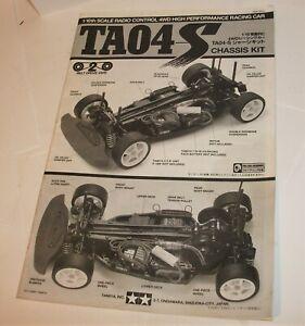 Tamiya 1/10 TA04-S Chassis Kit Build Manual #58274